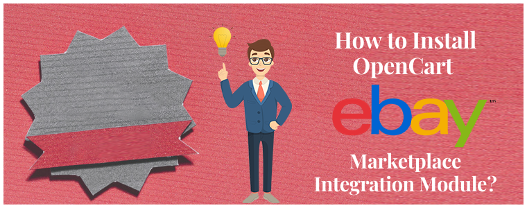 How to Install OpenCart eBay Marketplace Integration Module